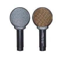Microfone Prof. P/ Amp. E Gravação Pra 628 E 638 - Superlux