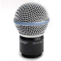 Cápsula Microfone Sem Fio Shure Beta 58a - Frete Grátis