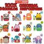 Kit Skip Hop Zoo Original Lancheira+garrafa Pronta Entrega