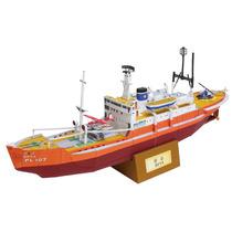 Miniatura De Papel - Navio De Observacao Da Antartica - Soya