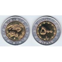 1 Moeda Bimetálica Do Irã - 500 Rials 2004 Fc