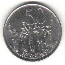 Moeda Etiopia - 50 Cents - 2004