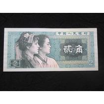 Cédula Da China 2 Er Jiao 1980 Como Nova