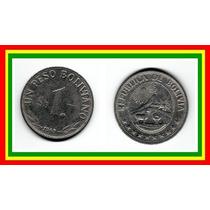 Moeda Bolívia 1978 * 1 Peso * Fao * Lhama * Sol * 070