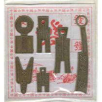 China - 6 Réplicas De Moedas Chinesas Tipo Ferramentas, Nova