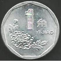 China - 1 Jiao - 1994 - A L --------- =2175=