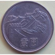 China - Grande Moeda De 1 Yuan 1981 S/fc Muralhas Da China