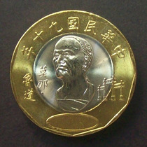 Taiwan 20 Yuan 2001 Herói Nacional Bimetalica Fc