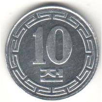 Moeda Coreia Norte - 10 Chon - 1959