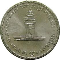 Camboja - 50 Riels 1994