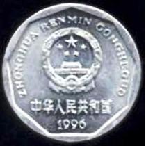 China - 1 Jiao 1996 - Alumínio ------------ =1403=