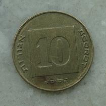 8711 Moeda Israel - 10 Agorot - 1998 - Bron/alum - 22 Mm