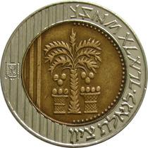 Israel - 10 Sheqalim 1995