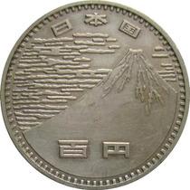 Japão - 100 Yenes 1970 (monte Fuji)