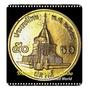 Th Km 203 50 Satang = 1/2 Baht Be 2548 (2005) Fc+