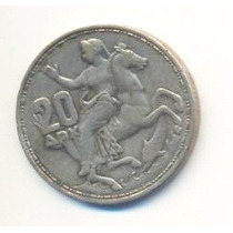 160-moeda De Prata Da Grécia - 20 Dracmas - 1960.