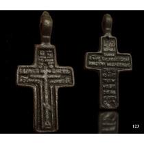 Crucifixo Bizantino Sec Xii Antiguidade Moeda Imperio Romano