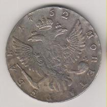 Moeda Data Muito Antiga 1752 40 Mm 26,4 Gr. Réplica R$ 35,00