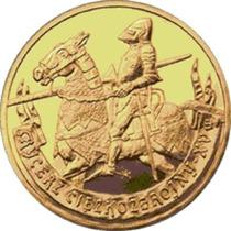 Polônia Moeda 2 Zl 15 Séculos Da Cavalaria Montada 2007 Fc
