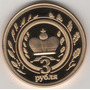 Moeda Rep. Calmúquia ( Russia) 3 Rublos - 2013 - F C- Dama