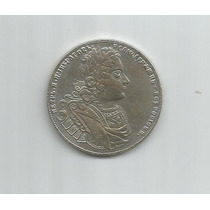 5857 - Russia - 1 Rouble - 1727 Petr Ii Coin Copy
