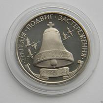 Moedas Comemorativa Da Ukrania - 10 Anos De Chernobyl -proof