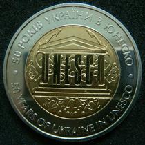 Moedas - Ucrânia - 5 Hryven 2004 - Fc - Bimetálica