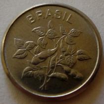140.33- Moeda Rara Antiga 1 Centavinho 1979 Soja
