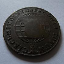 Moeda Brasil Império 1782