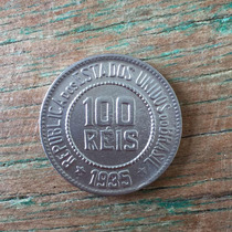 Moedas Antigas Do Brasil - 100 Réis Ano 1935 Cupro Níquel
