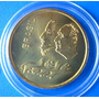 Prova-moeda Dourada Do Brasil 300 Cruzeiros-1972-gravada
