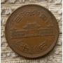 Moeda Japonesa 10 Yenes - 1966 - Rara
