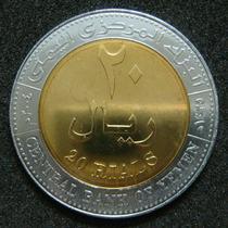 Moedas - Yemen - 20 Rials 2004 - Fc - Bimetálica