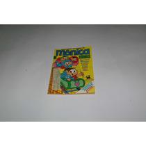 Almanaque Da Mônica Nº 13 - Férias - Editora Abril - 1982
