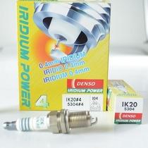 Denso Iridium Iw20 It20 - Ford Focus / Chevrolet Vectra