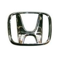 Junta Do Cabecote Motor Honda New Civic 1.8 16v(oferta)