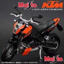 Ktm 690 Duke 1/12 Maisto Miniatura Moto Honda Ymaha Suzuki