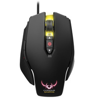 Mouse Laser Gamer Corsair M65 Rgb 8.200dpi