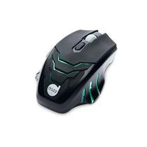 Mouse Gamer Savanna 3500dpi Usb Fio Infravermelho Ergonômico