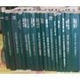 Coleção Biblioteca Do Exército - 1948- 19 Volumes. Histórico