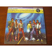 The Jacksons : Victory ~ Lp Vinil Audiófilo Japonês Obi
