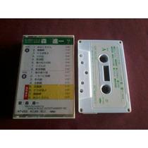Fita K7 Música Japonesa Vol. 2 - Nt-053