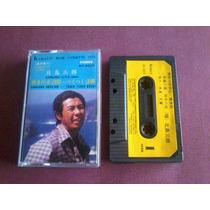 Fita K7 Música Japonesa Saburo Kitajima