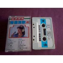 Fita K7 Música Japonesa - Volume 4