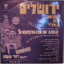 Jerusalem Of Gold - Sings By David Eshet - Lp Import. Israel
