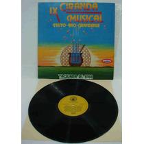 9a. Ciranda Mus Teuto Rio Grandense Lp Vários Artistas 1988