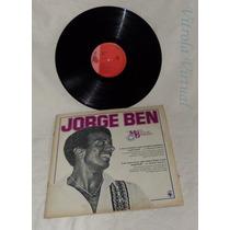 Lp Jorge Ben História Da Música Popular Brasileira Abril