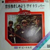Beatles Compacto Vinil We Can Work It Out Importado Japão