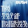Bush - The Sea Of Memories [2cd] Digipack Uk - Frete Gratis