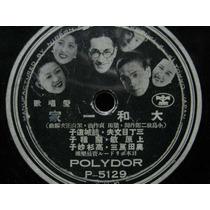 78 Rpm Polydor P-5129 Musica Japonesa